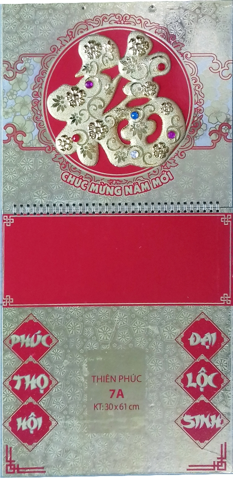 Bìa Lo2xo giữa gắn Bloc MDF Thiên Phúc 30 cm x 60 cm in Metalize